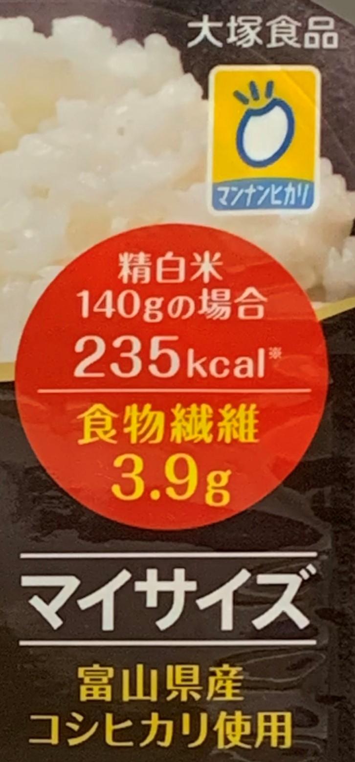 と マンナン は ごはん 【742人が選ぶ】米を低糖質にする商品のおすすめランキング【2021】白米や玄米との違いやおすすめ料理も一緒に解説!